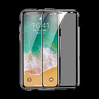 Защитное стекло Baseus для iPhone XS/X Silk-screen (SGAPIPHX-KC01), фото 1