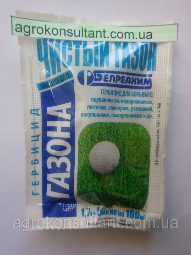 Системный гербицид Чистый газон (1,7 г + 5 мл) — уничтожает сорняки на газоне