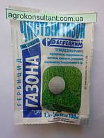 Системний гербіцид Чистий газон (1,7 г + 5 мл) — знищує бур'яни на газоні, фото 1