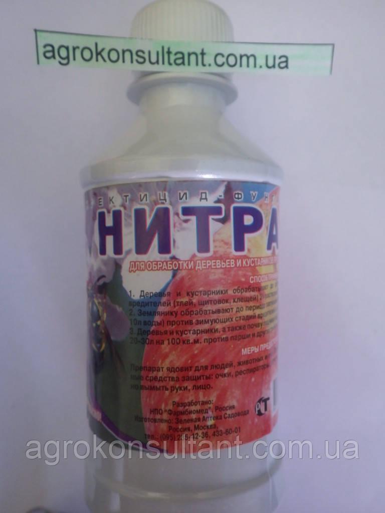Инсекто-фунгицид Нитрафен, 350 мл - комплексная защита растений от вредителей и болезней