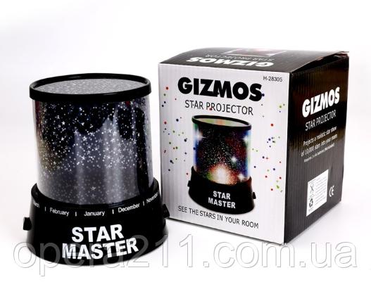 LED Ночник Проектор звёздного неба STAR MASTER  (AS SEEN ON TV)