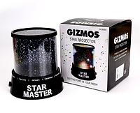 LED Ночник Проектор звёздного неба STAR MASTER  (AS SEEN ON TV), фото 1