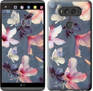 """Чехол на LG V20 Нарисованные цветы """"2714c-787-328"""" - Я в шоке!™ - case.yavshoke.ua в Хмельницком"""