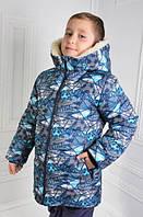 Куртка зимняя для мальчика  140, 146