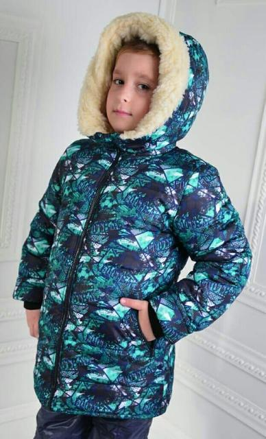 Куртка зимняя для мальчика 146р