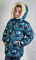 Куртка зимняя для мальчика 146р, фото 1