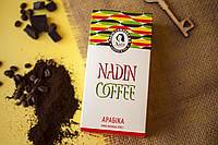 Кофе Гондурас,100% арабика, молотый, 200 г