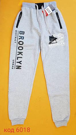 16762296c598 Детские теплые спортивные штаны для мальчика Brooklyn 5-8 лет серый ...