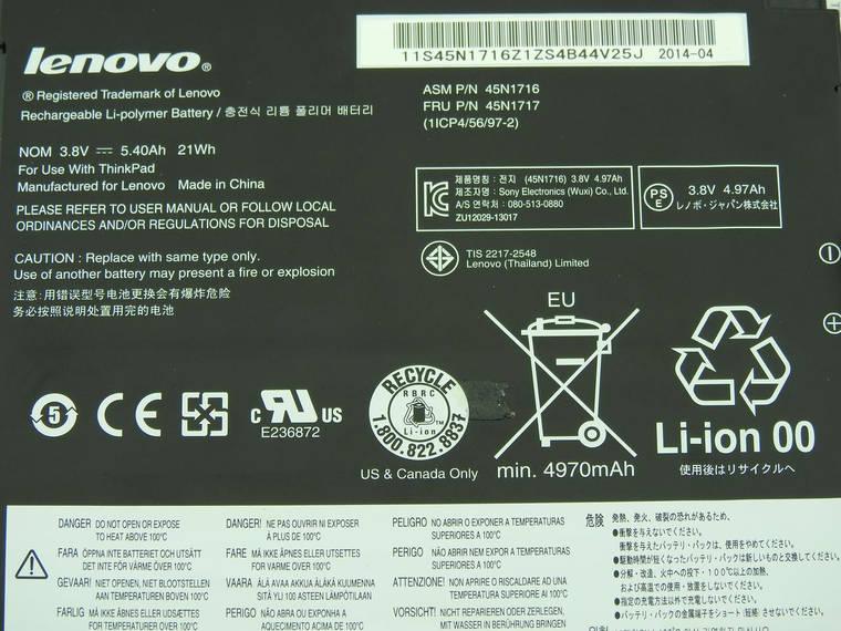 Аккумуляторная батарея Lenovo ThinkPad Tablet 8 45N1715, фото 2