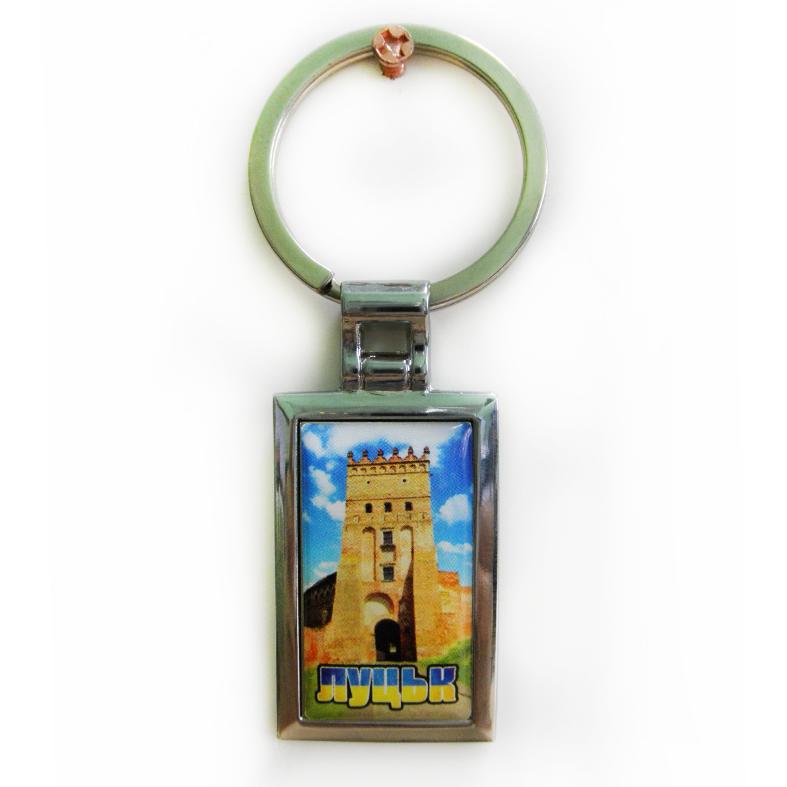 """Брелок для ключів металевий сувенірний """"Луцьк"""""""