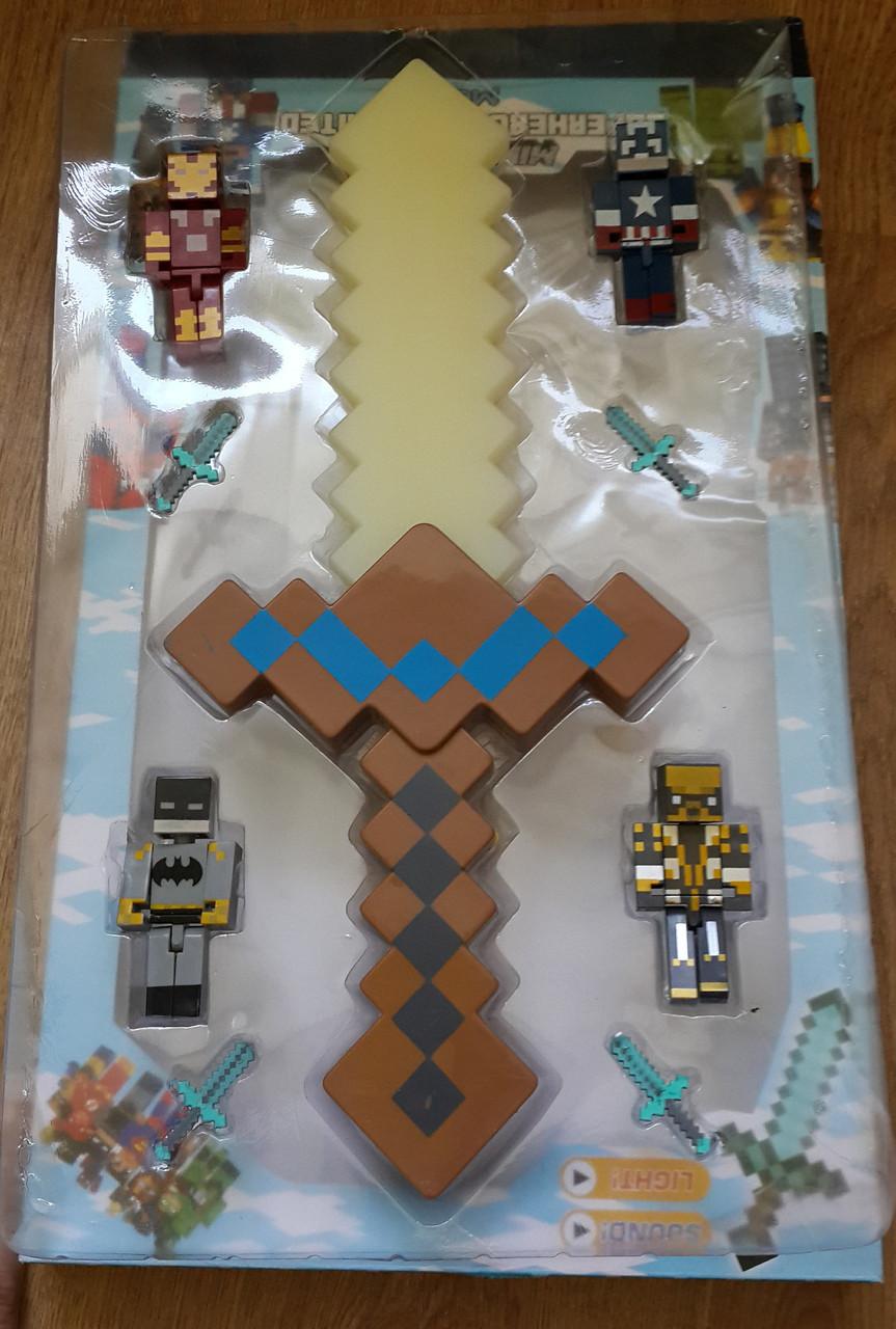 Золотой Меч Майнкрафт Свет Звук. Меч Minecraft