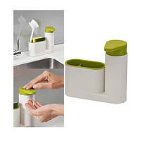 Органайзер для ванной 2 в 1 - дозатор для жидкого мыла и стакан для зубных щеток Sink Tidy Sey, фото 1