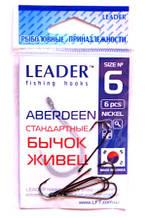 Рибальські гачки Лідер ABERDEEN BN №6, 6шт