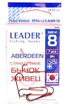 Гачки для риболовлі Leader ABERDEEN BN №8, 7шт