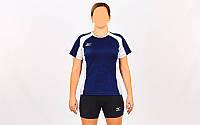 Форма волейбольная женская Mizuno CO-6481-BL Replica (темно-синий-белый)