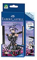 """Карандаши художественные акварельные 8 цв. Faber -Castell Art Grip Anime Art """"Gothic"""" + ручка, карандаш, кисть"""