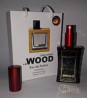Мини парфюм DSQUARED2 He Wood в подарочной упаковке 50 ml (реплика)