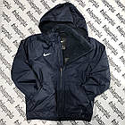 КУРТКА YTHS TEAM FALL JACKET 645905-451
