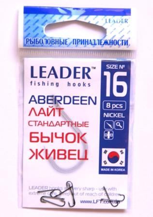 Крючки для рыбалки Leader ABERDEEN лайт №16, 8шт