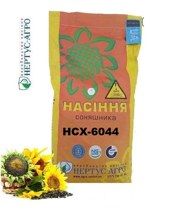 Семена подсолнуха НСХ-6044 OR  (6 рас) / Насіння соняшнику НСХ-6044 OR (6 рас) /Нертус/