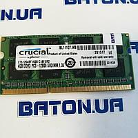 Оперативная память для ноутбука Crucial SODIMM DDR3L 4Gb 1600MHz 12800s CL11 (CT51264BF160B) Б/У, фото 1
