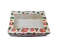 Коробка для пирожного 250*170*80 (с окошком) принт подарок
