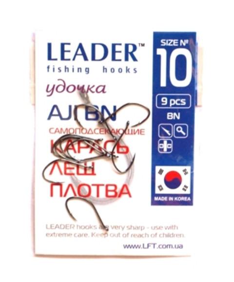 Крючки для рыбалки Лидер AJI BN №10, 9шт