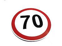 """Наклейка  ограничитель скорости """"70"""""""