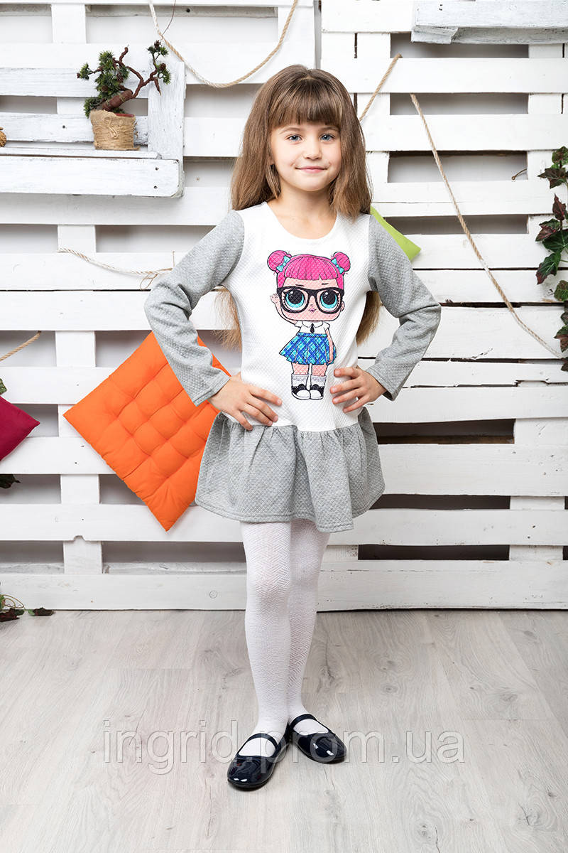 Платье детское Кукла Лол №2