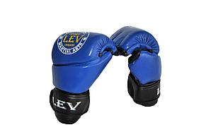 """Перчатки для MMA Lev Sport """"М1"""" (бои без правил) кожа р.S синие"""