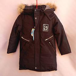 Детское пальто 116-140 Term Зима 780642