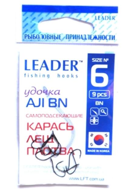 Крючки Лидер AJI BN №6, 9шт