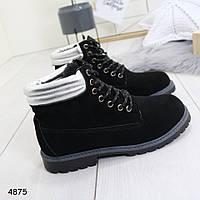 Ботинки женские зимние черные, стильные, женская обувь