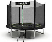 Батут для детей и взрослых Zipro Fitness 252 см с внешней сеткой