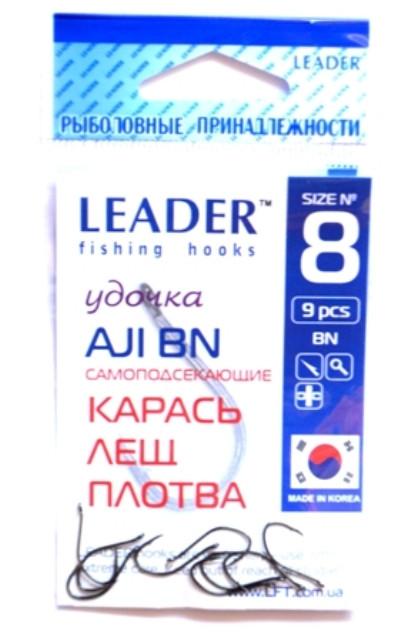 Крючки рыболовные Лидер AJI BN №8, 9шт