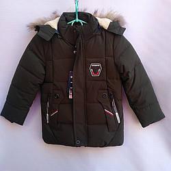 Детская куртка 116-140 Зима 620250