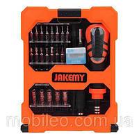 Набір інструментів JAKEMY JM-8160