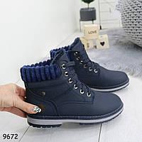 Ботинки женские синие зима, стильные, женская обувь