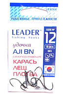 Крючки Лидер AJI BN №12, 9шт