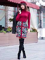 Комбинированное платье-футляр с контрастными вставками на юбке осень 44