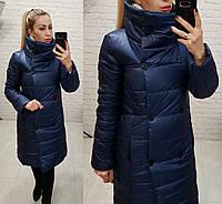 Куртка пальто демисезон (арт. 1002) синий, фото 1