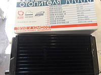 Радиатор отопителя Камаз Россия