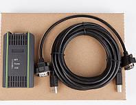 USB MPI PPI DP кабель программирования Siemens S7