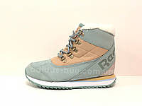 Женские зимние оригинальные ботинки кроссовки Reebok FROSTOPIA II CN1775