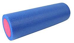 Массажный фоам-роллер Foam Roller 45*15 см для йоги, фитнеса, массажа спины и тела
