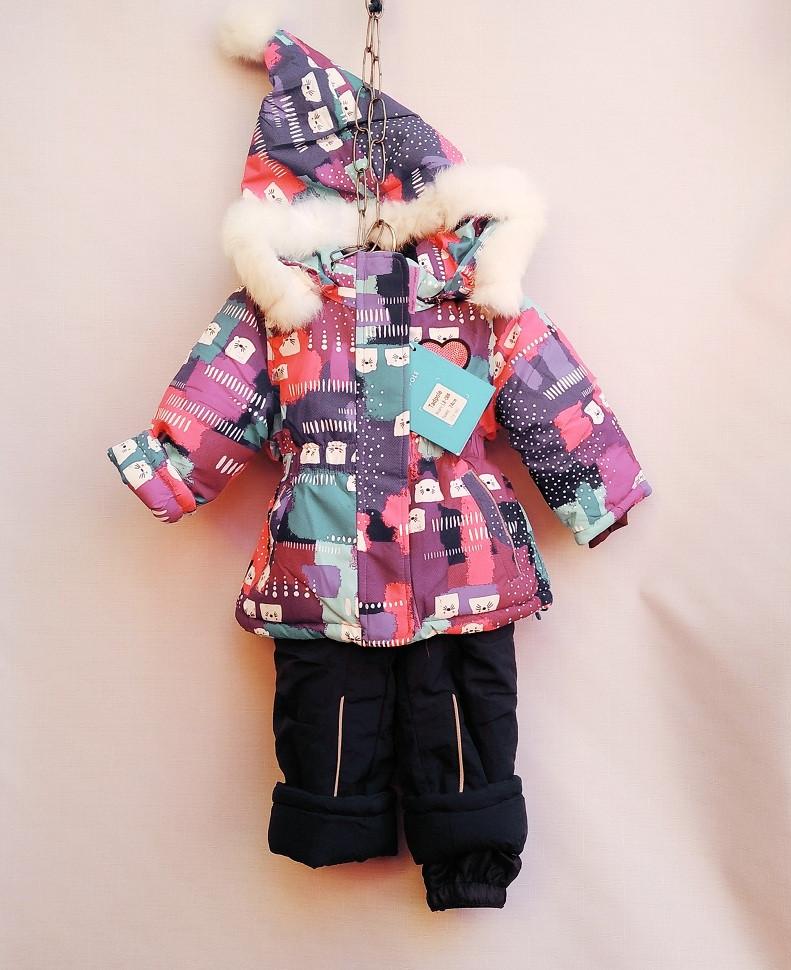 Детская куртка + комбинезон 74-98 Зима 715903