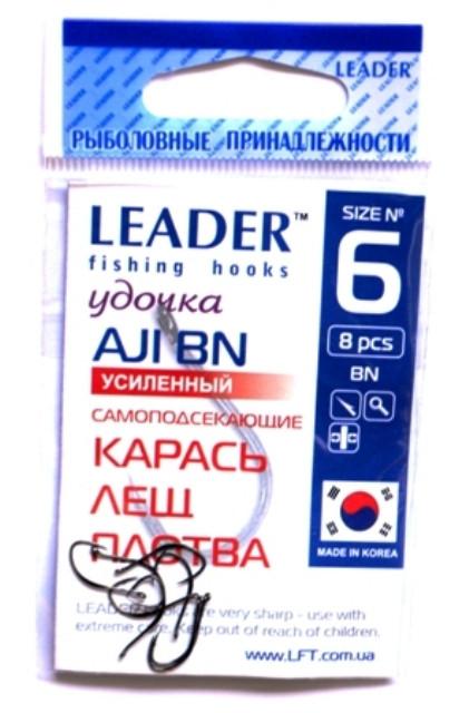 Крючки Лидер AJI усиленный  BN №6, 8шт