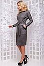 Женское деловое платье серое, размеры от 44 до 52, ангора с люрексом, повседневное, классическое, фото 3