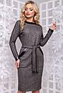 Женское деловое платье серое, размеры от 44 до 52, ангора с люрексом, повседневное, классическое, фото 4