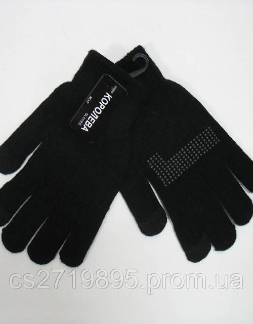 Перчатки мужские КОРОЛЕВА тонкие черные